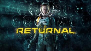 Returnal выйдет 30 апреля