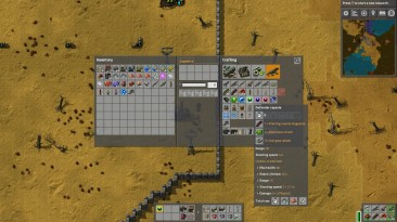 Обзор оружия в игре Factorio