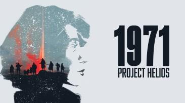 Пошаговая стратегическая игра 1971 Project Helios выйдет в начале июня на ПК и консолях