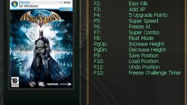 Batman - Arkham Asylum GOTY Edition: Трейнер/Trainer (+10) [1.0] {testhawk}