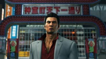 "Yakuza 3 Remastered ""Повышение производительности"""