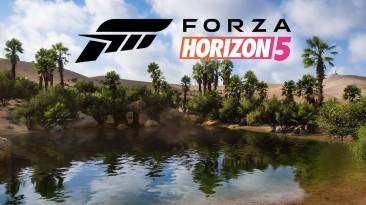30 минут звуков Мексики из Forza Horizon 5