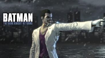 """Batman: Arkham Origins """"Skin for Joker"""""""