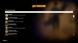 """Serious Sam 4 SaveGame/Сохранение (100% Пройдено, Сложность """"Сэм"""")"""