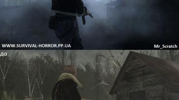 """Resident Evil 4 """"Освещение в стиле Хоррор"""""""