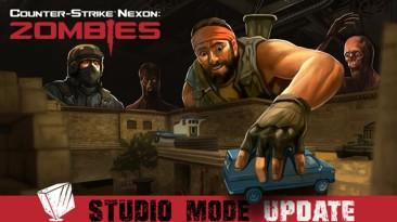 """В Counter-Strike Nexon: Zombies приходит режим """"песочницы"""""""