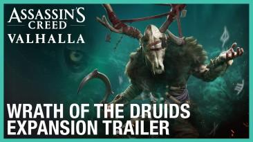 """Трейлер дополнения """"Гнев Друидов"""" для Assassin's Creed: Valhalla"""