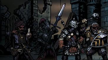 Вы можете взять Орнштейна в свою группу в Darkest Dungeon