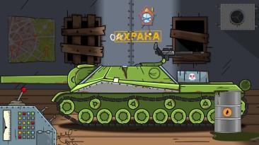 """""""Бандиты"""" - Мультики про танки"""