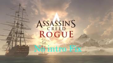"""Assassin's Creed: Rogue """"No intro Fix"""""""