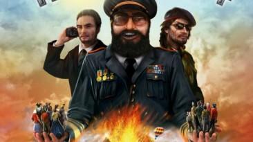 "Tropico 4 ""Саундтрек"""