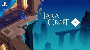 Уже сегодня Lara Croft GO выйдет на PS4 и PS Vita