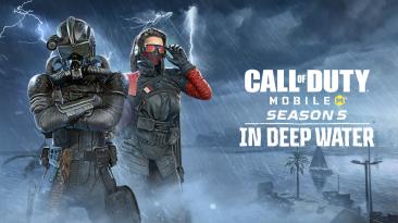 """Крупное обновление с новыми картами и пятым сезоном """"На глубине"""" в Call of Duty: Mobile"""