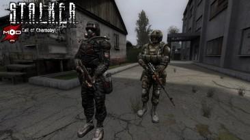 """S.T.A.L.K.E.R.: Call of Pripyat """"Динамические отношения группировок для Call of Chernobyl"""""""