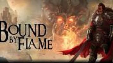 Первое впечатление от Bound By Flame