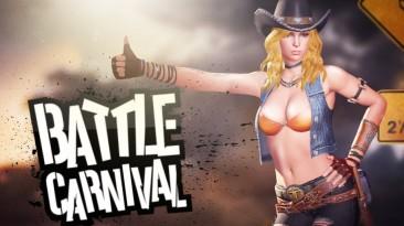Стартовал открытый бета-тест шутера Battle Carnival