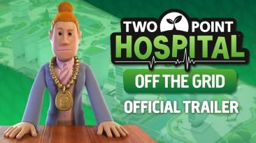 Для Two Point Hospital выпустят новое DLC - Off The Grid