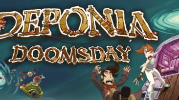 Первые оценки Deponia Doomsday