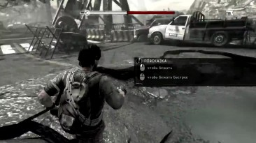 The Last of Us для слабых ПК