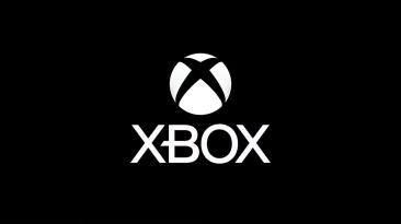 Новый трейлер Xbox Series X демонстрирует предстоящие игры и сохраняет рекламный импульс