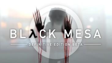 Стала доступна бета-версия Black Mesa Definitive Edition
