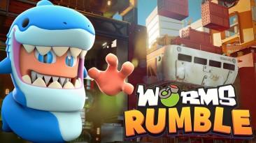 На следующей неделе Worms Rumble получит новую карту