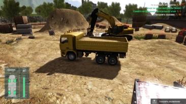 Русификатор Construction Machines Simulator 2016