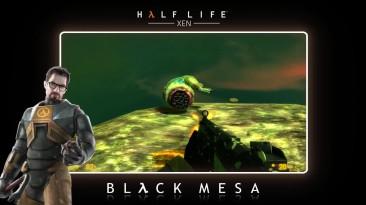 История Half - Xen (Black Mesa)