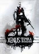 Xenus.