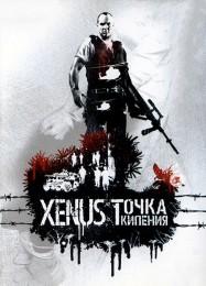 Обложка игры Xenus.