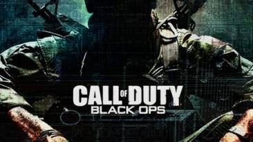 Тест производительности Call of Duty Black Ops для Xbox 360 и Xbox One