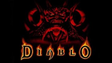В сети был размещен исходный код Diablo