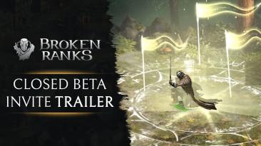 14 мая начнется закрытая бета в изометрической MMORPG Broken Ranks