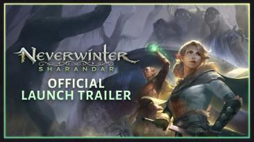 """Для Neverwinter Online вышел первый эпизод масштабного обновления с новым """"Шарандаром"""""""