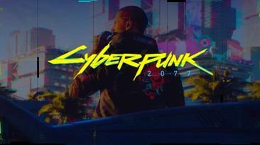 В российских магазинах появилось предупреждение о возможных проблемах с Cyberpunk 2077