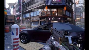 """Call of Duty: Advanced Warfare """"нарезка 4й комплект DLC MP 11"""""""