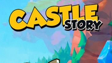 "Castle Story ""Русификатор 1.1.0.86"""