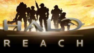 Создайте памятник знаменитой игровой серии Halo!
