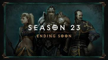 23-й сезон в Diablo 3 завершится 18-го июля