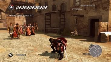 "Assassin's Creed 2 ""Доспехи Альтаира в стиле Шея Кормака v.1.0"""