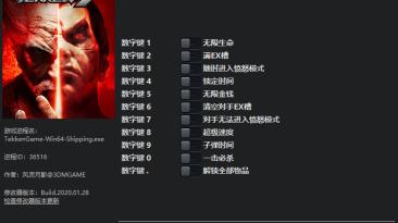 Tekken 7: Трейнер/Trainer (+13) [1.0 - 3.20] {FLiNG}