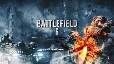 """Инсайдер: """"Предстоящая Battlefield - это фактически другая игра на консолях предыдущего поколения"""""""