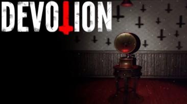 Хоррор Devotion возвращается в продажу, но с небольшой оговоркой