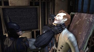 "Batman: Arkham Asylum ""jerome valeska from 4 season v2"""