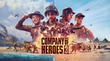 Company of Heroes 3: игроков ожидает новое тестирование и подробности из разработки
