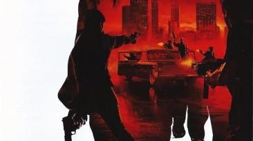 The Godfather II: Сохранение/SaveGame (Всё пройдено, всё оружие и много денег)