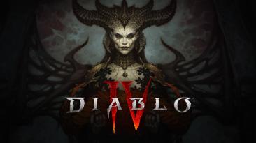 В Diablo 4 будет новый класс