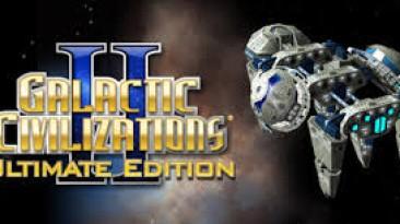 Galactic Civilizations 2: Ultimate Edition: Трейнер/Trainer (+4) [2.20] {MrAntiFun}