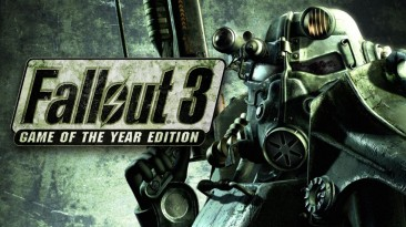 Из Fallout 3: Game of the Year Edition убрали GFWL