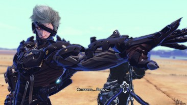 "Street Fighter X Tekken ""Skin: Raiden and (Jet Stream) Samuel"""